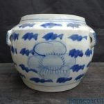 ANTIQUE KAMCHENG Blue & White Sweet Pea Pattern Baba Nyonya