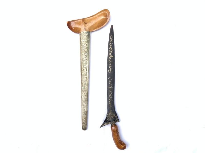 GOLD VERSE 19.3 HOLY JAWI ISLAM ISLAMIC Knife Weapon Sword Kris Dagger Blade