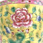 RARE BEAUTY 190mm VASE Nyonya Flower Pot Jar Ceramic Fine Art Feng Shui Planters