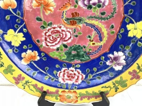 LARGE PERANAKAN XXXL PLATE 460mm DISH CERAMIC Kitchen Ware Asian Chinese Porcelain